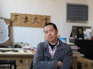 Chen Hangfeng in his Weihai Lu studio photographed by Luise Guest